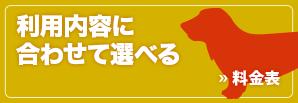 banner_price
